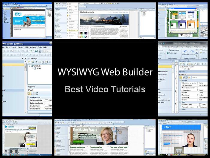 Видео уроки по WYSIWYG Web Builder